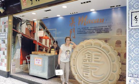 Do outro lado do mundo, a surpreendente Macau