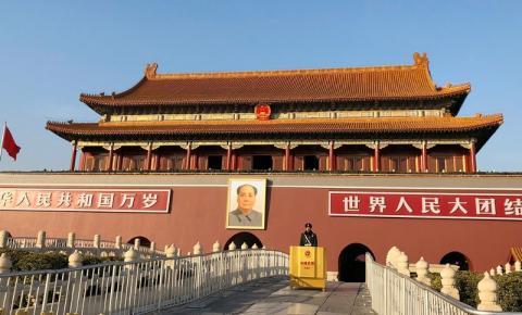Pequim ou Beijing? Não importa. Vale a pena chegar até lá!